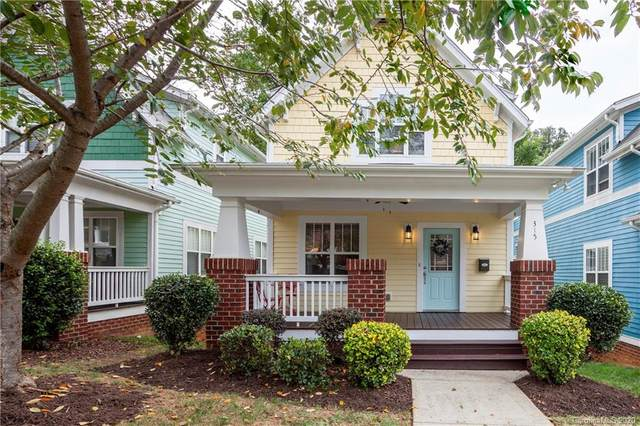 315 Woodvale Place, Charlotte, NC 28208 (#3664891) :: IDEAL Realty