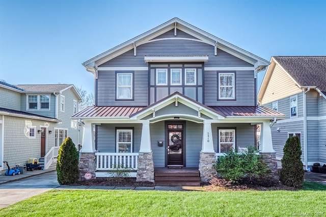 2418 Laburnum Avenue, Charlotte, NC 28205 (#3665228) :: Johnson Property Group - Keller Williams