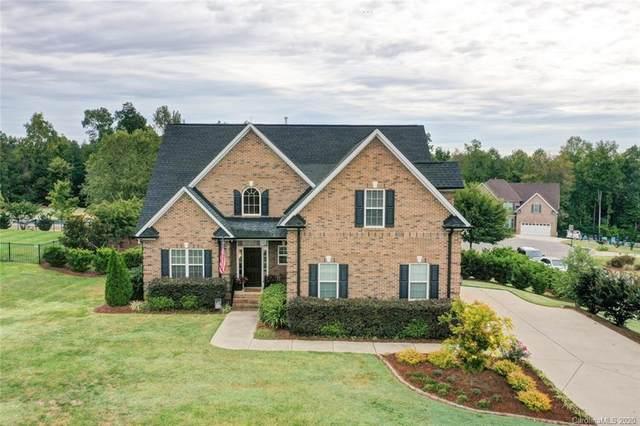 4666 Mcdade Lane, Gastonia, NC 28056 (#3665542) :: SearchCharlotte.com