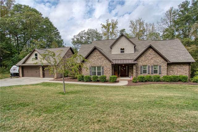 300 Canal Road, Belmont, NC 28012 (#3666517) :: The Downey Properties Team at NextHome Paramount