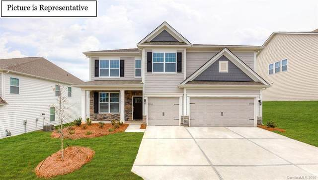 2049 Saddlebred Drive, Iron Station, NC 28080 (#3666841) :: Exit Realty Vistas