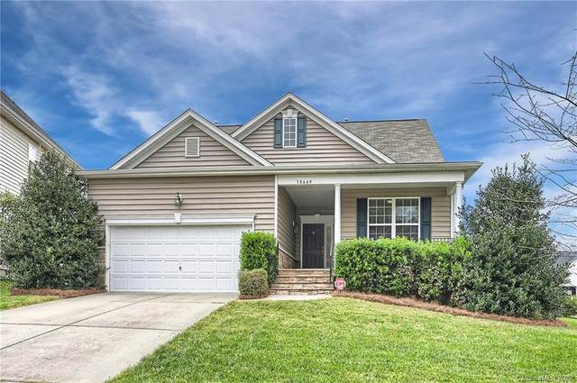 10649 Stone Bunker Drive, Mint Hill, NC 28227 (#3667769) :: LePage Johnson Realty Group, LLC