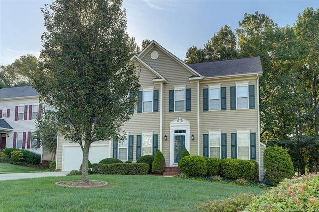 12113 Autumn Winds Lane, Pineville, NC 28134 (#3667802) :: High Performance Real Estate Advisors