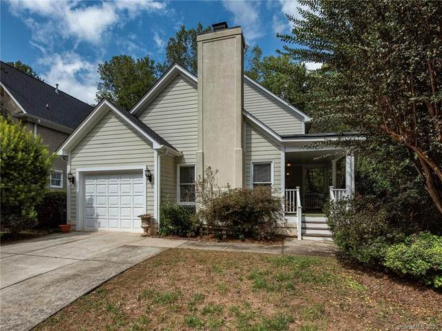 2536 Landing View Lane, Charlotte, NC 28226 (#3668302) :: Homes with Keeley | RE/MAX Executive