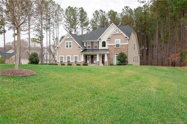 197 Chaska Loop, Troutman, NC 28166 (#3669652) :: The Mitchell Team