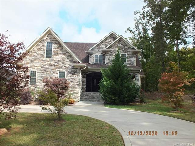1101 Ruthburn Court, Lancaster, SC 29720 (#3672290) :: Robert Greene Real Estate, Inc.