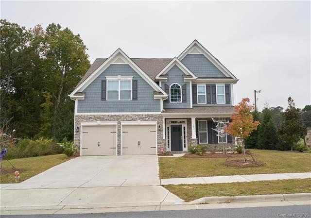 102 Nouvelle Drive #1, Stallings, NC 28104 (#3673019) :: Austin Barnett Realty, LLC