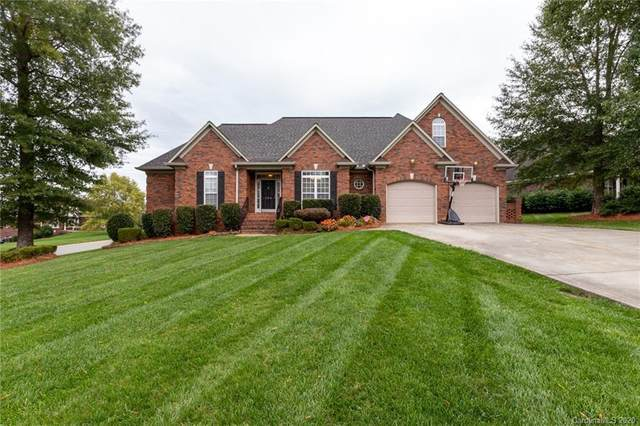 224 Kaitlyn Lane, Kings Mountain, NC 28086 (#3673623) :: Ann Rudd Group