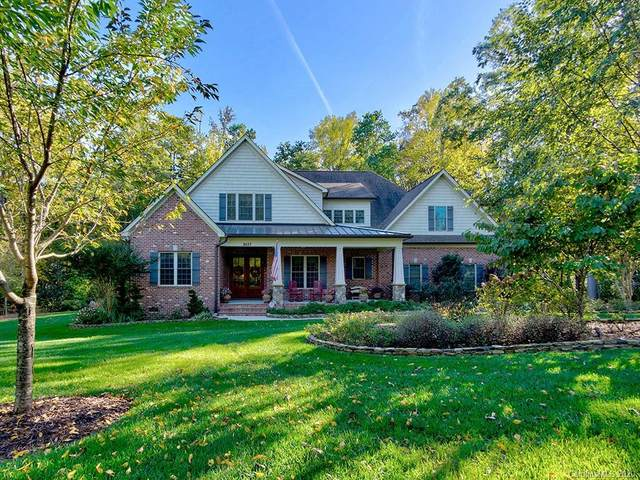 8637 Kerns Meadow Lane, Huntersville, NC 28078 (#3673926) :: Cloninger Properties