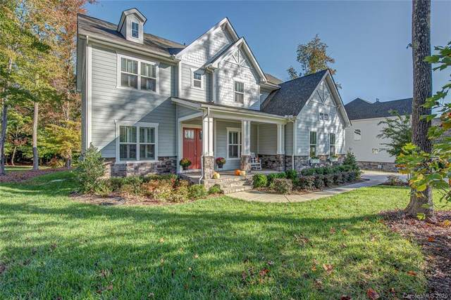 125 Shimmer Lake Lane, Belmont, NC 28012 (#3674637) :: Rowena Patton's All-Star Powerhouse