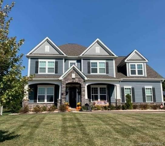 5065 Hyannis Court, Weddington, NC 28104 (#3675181) :: Carolina Real Estate Experts