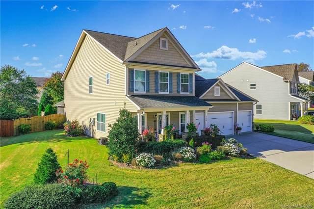 124 Devynn Ridge Court, Mount Holly, NC 28120 (#3675238) :: MartinGroup Properties