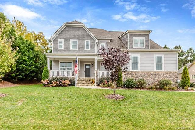 4205 Green Park Court, Harrisburg, NC 28075 (#3676888) :: IDEAL Realty