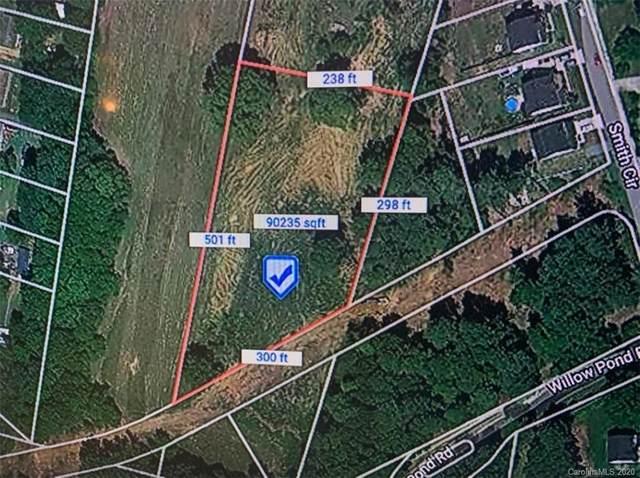 0000 Nannie Potts Road, Cornelius, NC 28031 (#3677550) :: Cloninger Properties