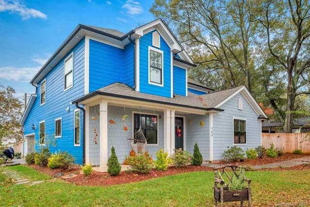 360 Pine Street, Mount Holly, NC 28120 (#3677609) :: Besecker Homes Team
