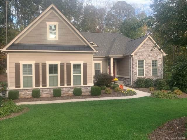 112 Santana Lane, Troutman, NC 28166 (#3678073) :: Mossy Oak Properties Land and Luxury