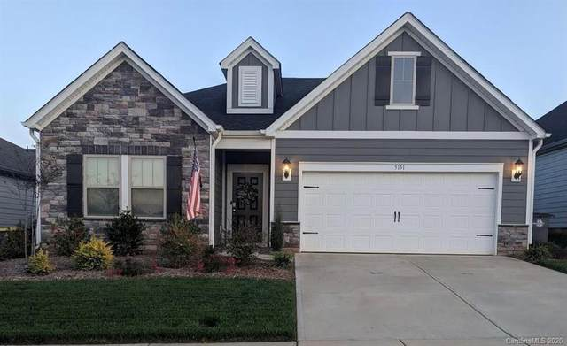 5151 Mcsweeney Lane, Kannapolis, NC 28081 (#3678890) :: Miller Realty Group