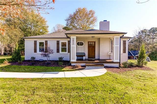2852 Union Church Road, Lincolnton, NC 28092 (#3679879) :: Cloninger Properties