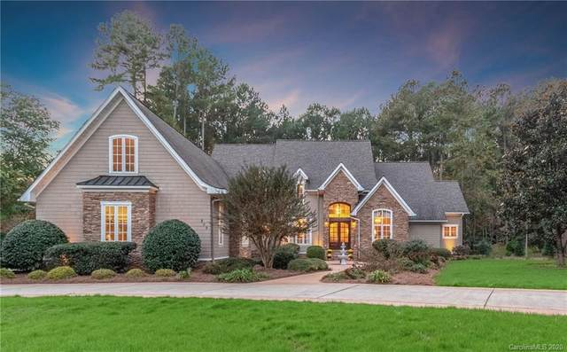 239 Glenview Drive, Salisbury, NC 28147 (MLS #3679968) :: RE/MAX Journey