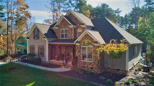 143 Roundstone Road, Troutman, NC 28166 (#3681092) :: Ann Rudd Group