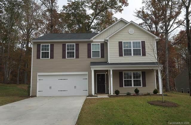 302 Askin Lane, Salisbury, NC 28146 (#3681311) :: Puma & Associates Realty Inc.