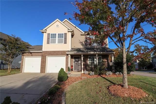 519 Landis Oak Way, Landis, NC 28088 (#3681435) :: Carlyle Properties
