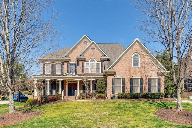 16721 New Providence Lane, Charlotte, NC 28277 (#3682018) :: Stephen Cooley Real Estate Group