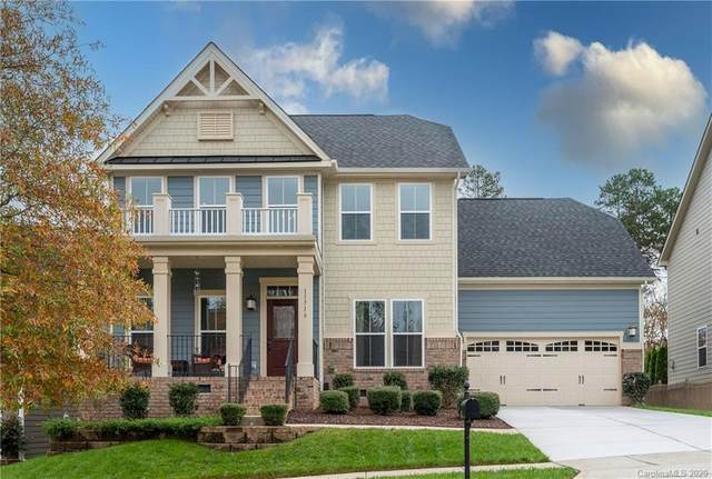 11716 Warfield Avenue, Huntersville, NC 28078 (#3683001) :: Rowena Patton's All-Star Powerhouse