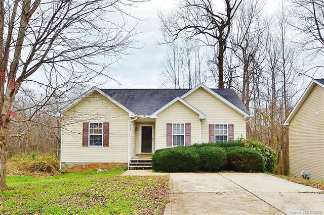 2553 Terra Drive, Gastonia, NC 28054 (#3683650) :: Stephen Cooley Real Estate Group