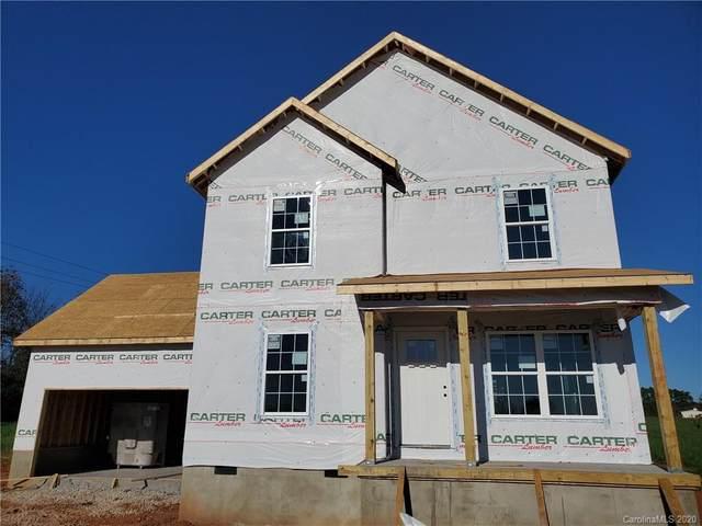 1554 Null Road, Lincolnton, NC 28092 (#3683725) :: Cloninger Properties