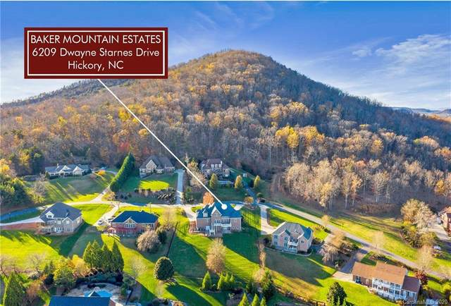 6209 Dwayne Starnes Drive, Hickory, NC 28602 (#3685028) :: Stephen Cooley Real Estate Group