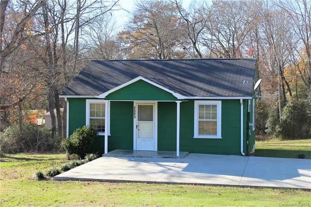 2593 Elijahs Way, Hudson, NC 28638 (#3685462) :: Johnson Property Group - Keller Williams
