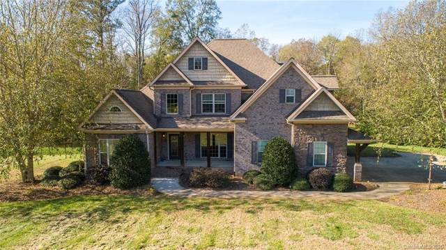 3582 Enterprise Drive, Rock Hill, SC 29730 (MLS #3686625) :: RE/MAX Journey