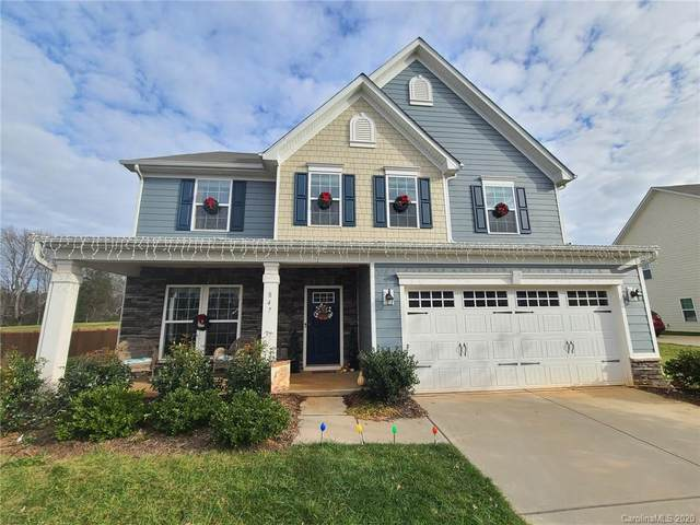 847 Longford Drive, Gastonia, NC 28056 (#3686814) :: Stephen Cooley Real Estate Group
