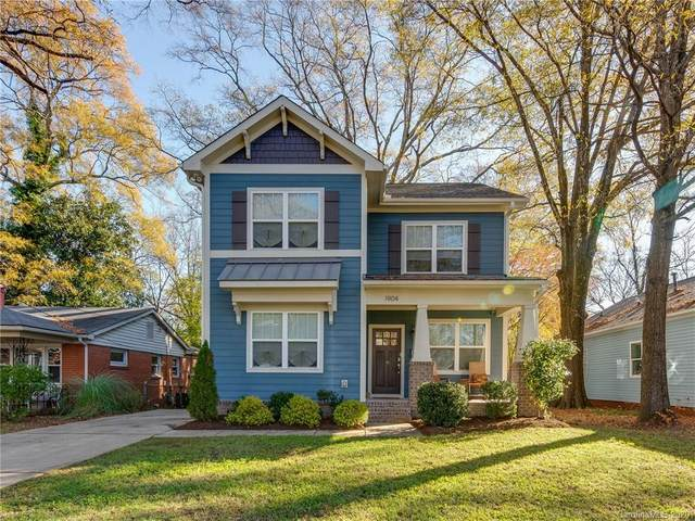 1904 Umstead Street, Charlotte, NC 28205 (#3687889) :: Stephen Cooley Real Estate Group