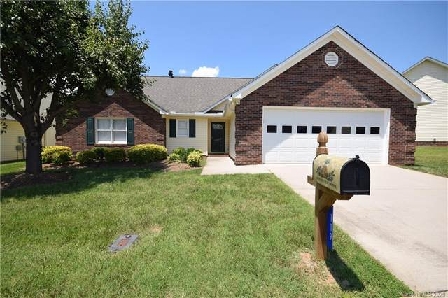 119 Pond View Drive, Salisbury, NC 28147 (#3688596) :: IDEAL Realty