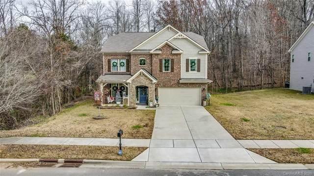 265 Meadow Oaks Drive, Concord, NC 28025 (#3688652) :: Puma & Associates Realty Inc.