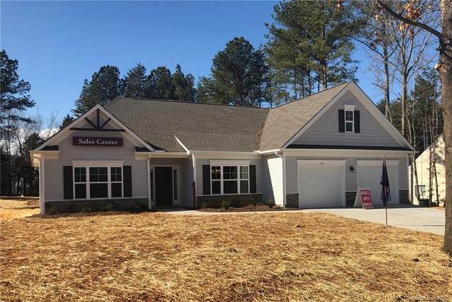 110 Windstone Drive #40, Troutman, NC 28166 (#3690699) :: Home and Key Realty