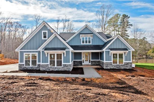 250 Lakefront Drive, Salisbury, NC 28146 (#3690882) :: Stephen Cooley Real Estate Group