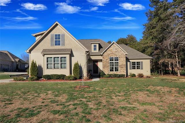 3315 Cayton Drive, Maiden, NC 28650 (#3693424) :: Home and Key Realty