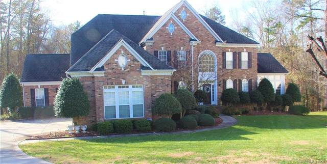 232 Village Glen Way, Mount Holly, NC 28120 (#3693792) :: Rhonda Wood Realty Group