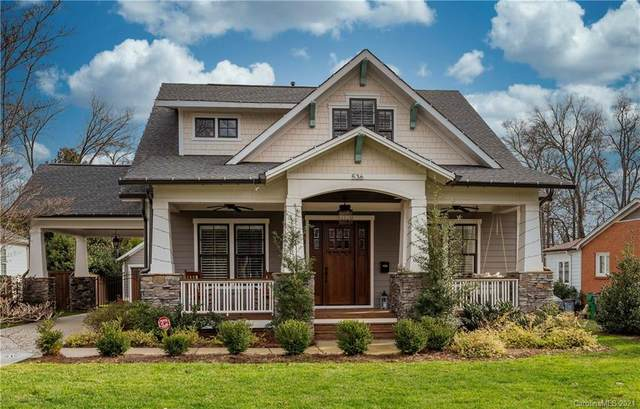 536 Bertonley Avenue, Charlotte, NC 28211 (#3695815) :: LePage Johnson Realty Group, LLC