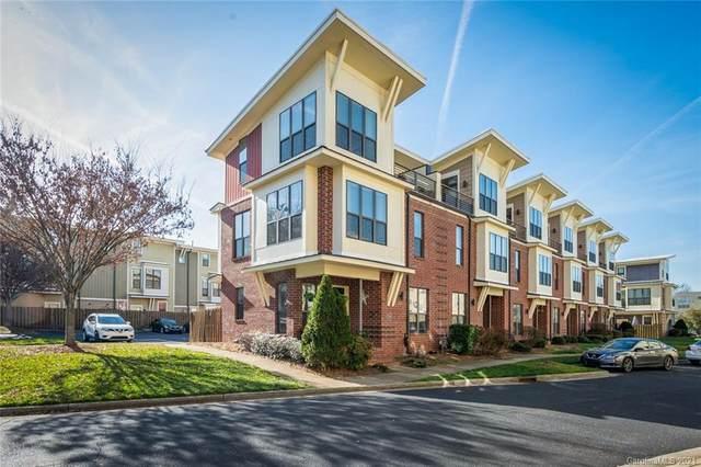 538 Steel Gardens Boulevard, Charlotte, NC 28205 (#3696454) :: Willow Oak, REALTORS®
