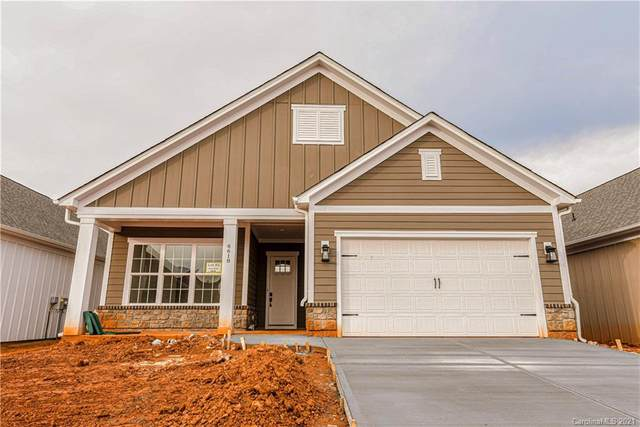 6618 Star Drive #2, Sherrills Ford, NC 28673 (#3696841) :: LePage Johnson Realty Group, LLC