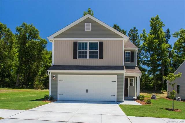 258 Rosedale Street, Kings Mountain, NC 28086 (#3698701) :: The Premier Team at RE/MAX Executive Realty
