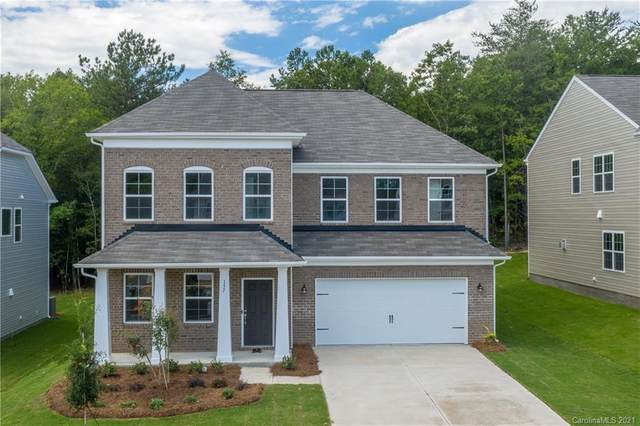 132 Alden Oaks Street Lot 79, Clover, SC 29710 (#3699202) :: Stephen Cooley Real Estate Group