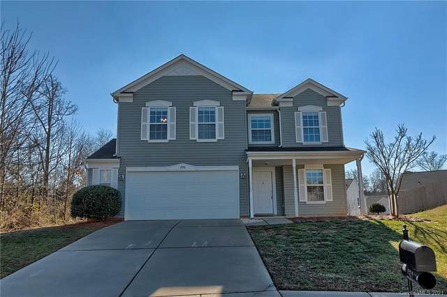 250 Elaine Court, Clover, SC 29710 (#3699211) :: The Elite Group