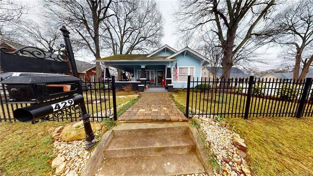 429 Bonview Avenue, Lincolnton, NC 28092 (#3699299) :: Cloninger Properties