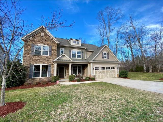 550 Iron Horse Lane, Midland, NC 28107 (#3701228) :: LKN Elite Realty Group | eXp Realty