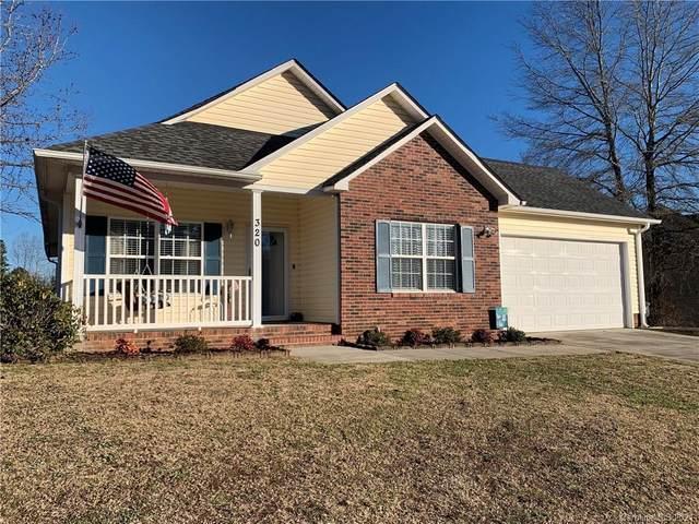 320 Buford Drive, Landis, NC 28088 (#3701532) :: Carlyle Properties